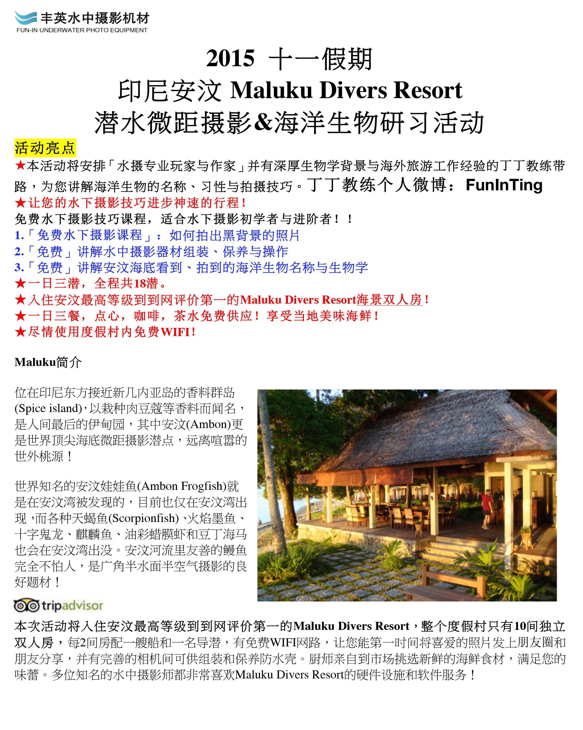 Microsoft Word - 2015_DRT_Maluku.docx