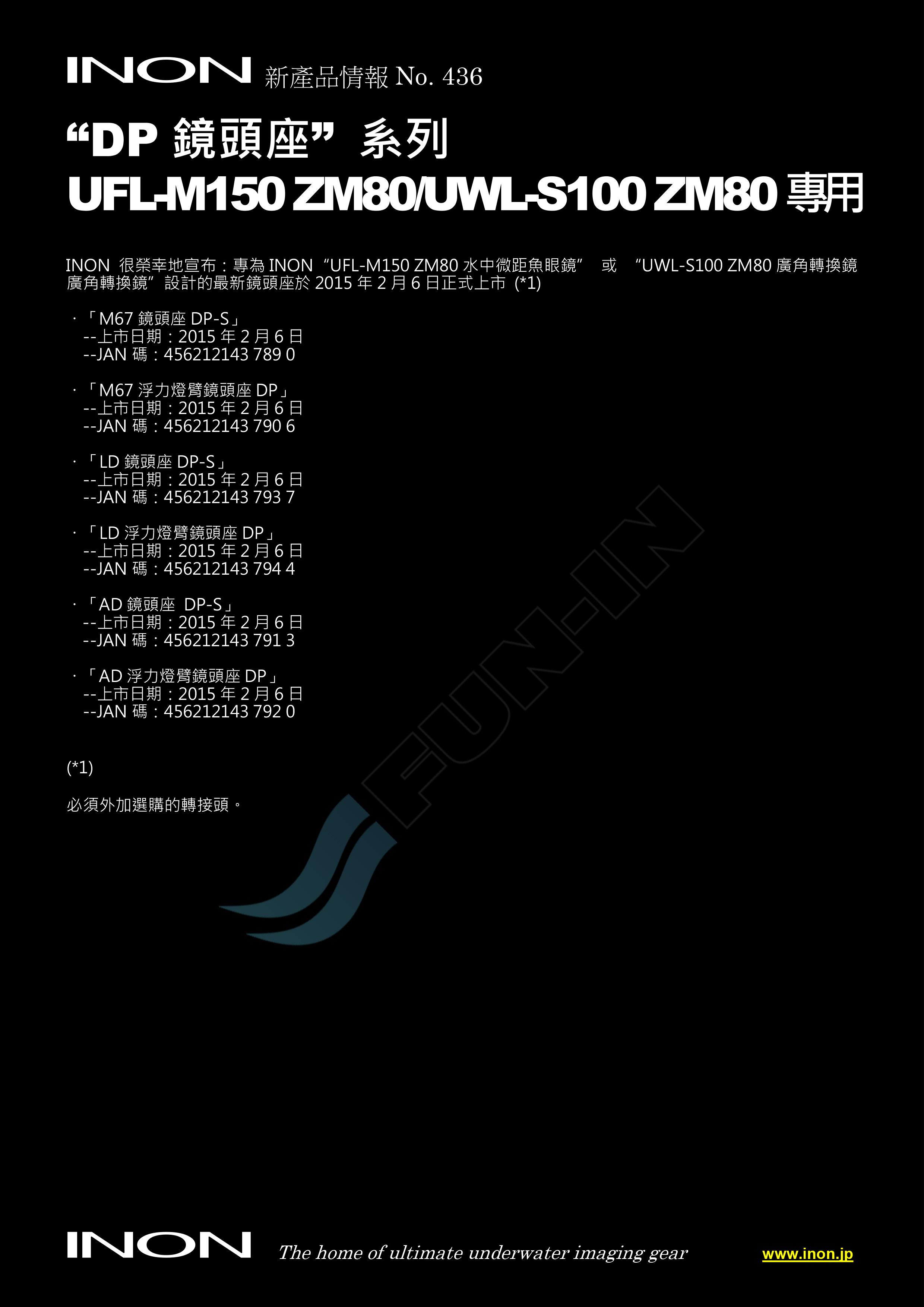 Pre-release information