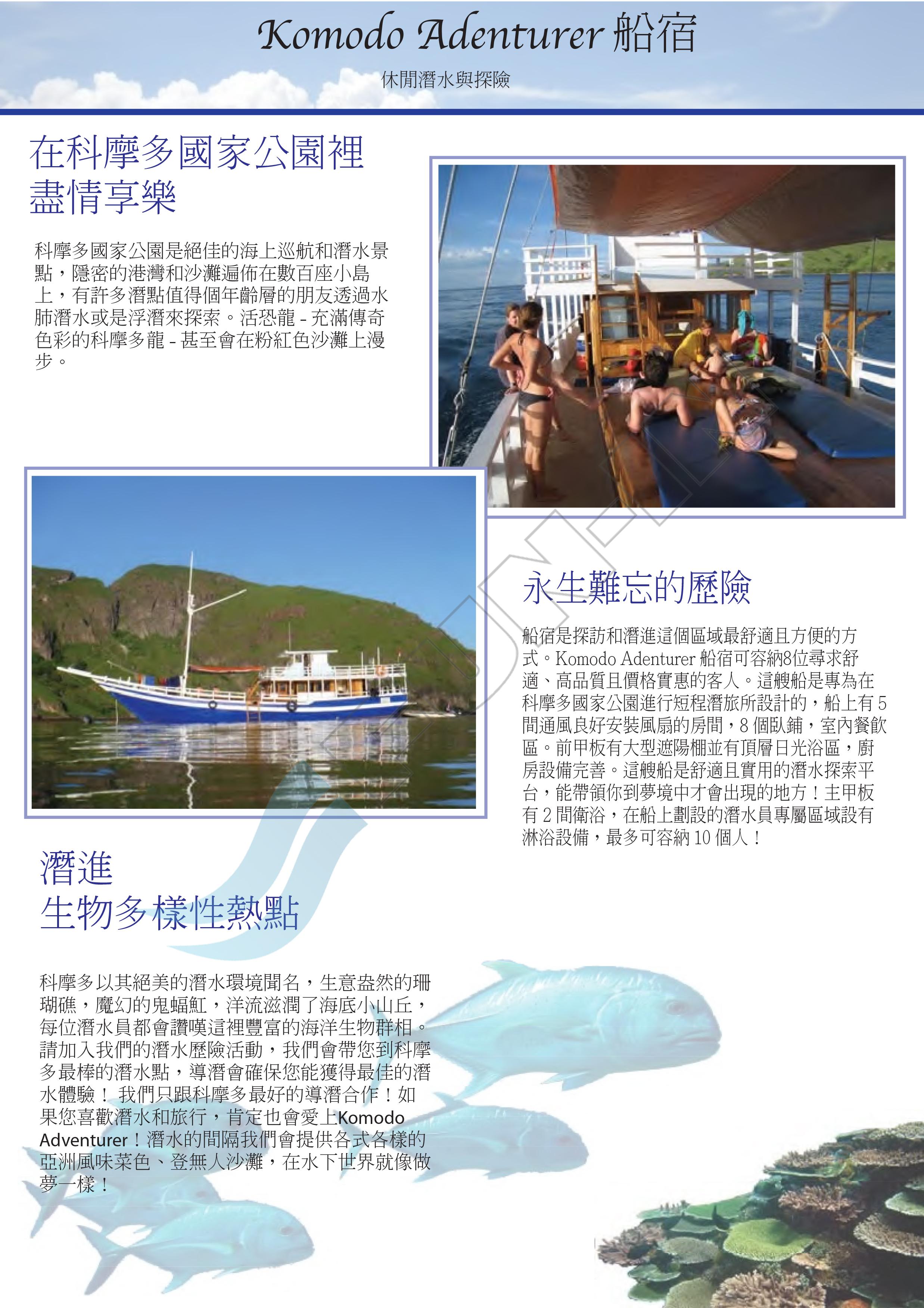 Tatawa flyer page2-2015.pdf