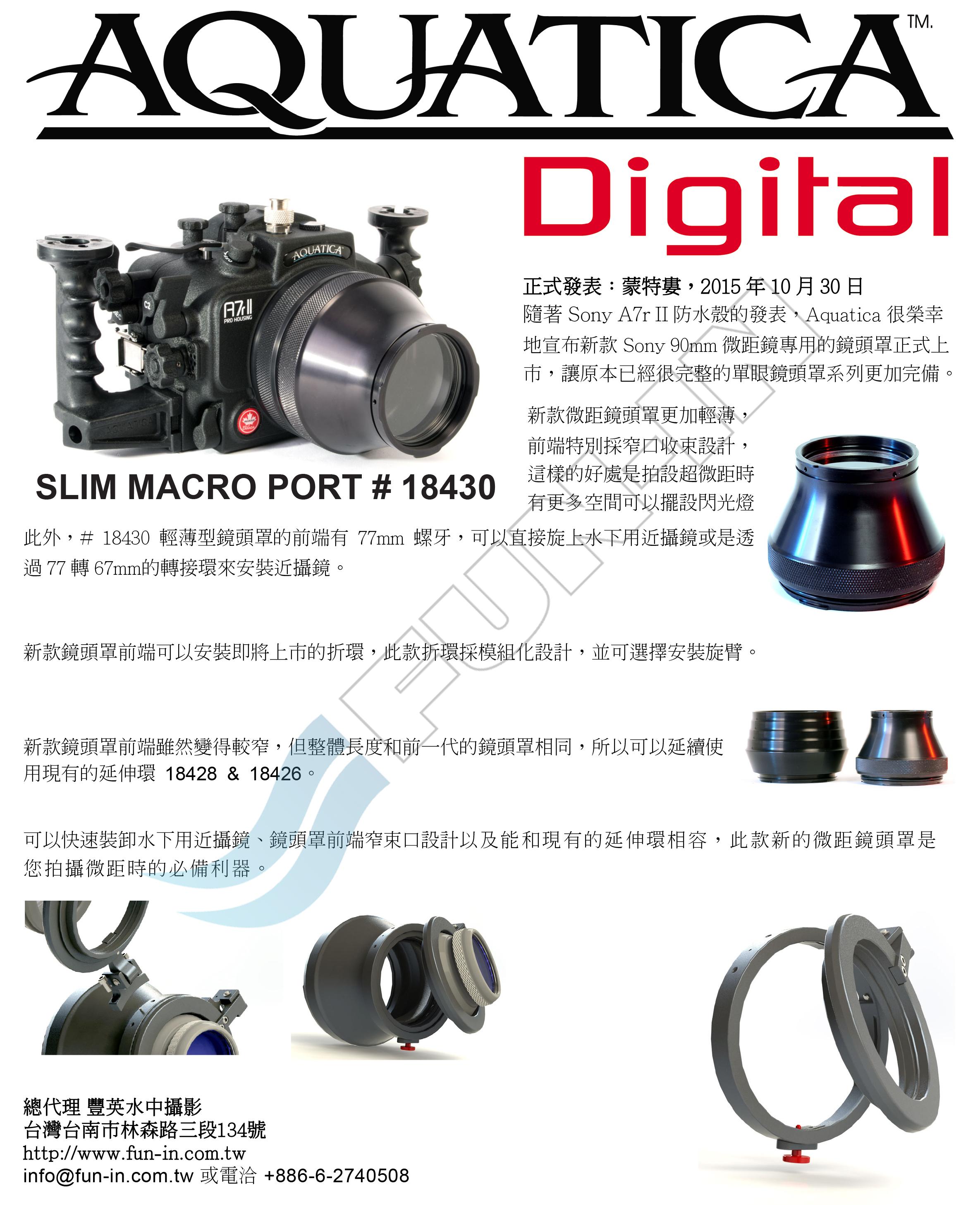 Press release_18430 Slim Macro Port_Cht