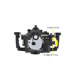 Anthis Extended Sub Dial & START/STOP Kit