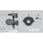 Anthis Extended Sub Dial & START/STOP Kit