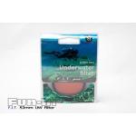 F.I.T. 52mm Underwater filter