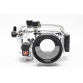 Ikelite Housing for Canon S110