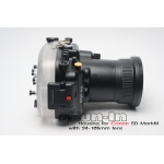 NB Housing for Canon 5D Mark III with 24-105mm Lens