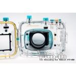 NB Housing for Nikon P7100