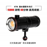 Scubalamp V7K Video Light (15000 lumens)