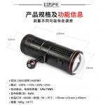 Scubalamp V7K Video Light (15000 lumens)