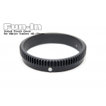 Subal Zoom Gear for Tokina 10-17mm Nikon